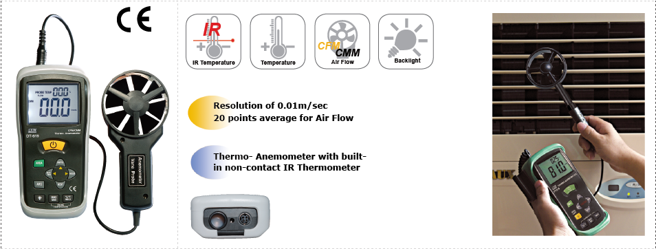 cem-dt-618_618b_619_620-cmm_cfm-thermo-anemometers-applications